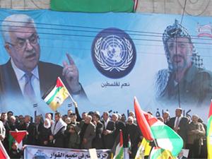 palestinestate_thumbnail