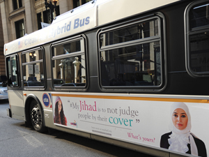 myjihad_bus_chicago_thumbnail