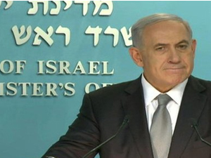 "Photo by the BBC - ""Israel PM Benjamin Netanyahu seeks early general election"""