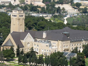 Augusta Victoria Hospital in East Jerusalem