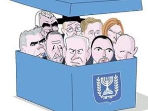 Israeli-Elections-Thumb