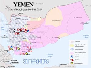 Yemen-War-2015