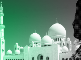 Latino Muslim looking onto a mosque with a green gradient